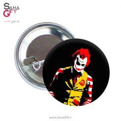 پیکسل طرح Joker McDonalds