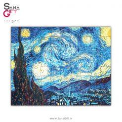 پازل طرح Starry Night