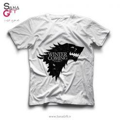 تی شرت سفید طرح Winter is Coming - Game of Thrones