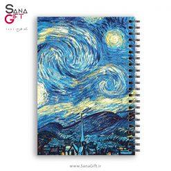 دفتر سیمی طرح Starry Night
