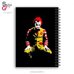 دفتر طرح Joker McDonalds