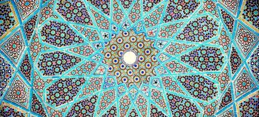 کاشی کاری آرامگاه حافظ