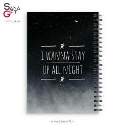 دفتر سیمی طرح I Wanna Stay Up All Night
