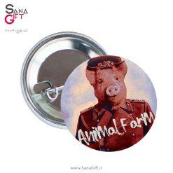 پیکسل طرح قلعه حیوانات – Animal Farm