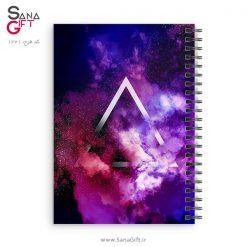 دفتر سیمی طرح مثلث و کهکشان