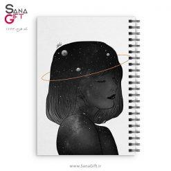 دفتر سیمی طرح رویای دختر کهکشانی