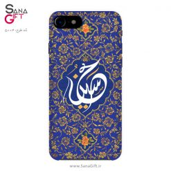 قاب موبایل طرح سنتی نام امام حسین (ع)