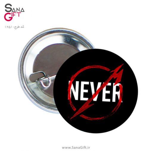 پیکسل طرح Metallica - Through the Never
