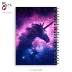 دفتر سیمی طرح کهکشان و اسب تک شاخ