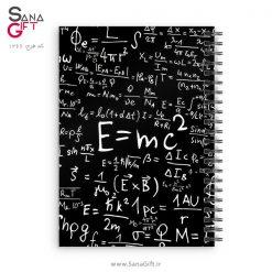 دفتر سیمی طرح فرمول ریاضی E=MC2