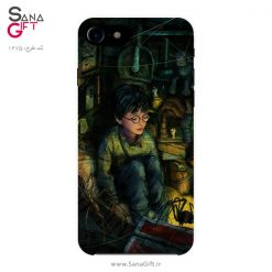 قاب موبایل طرح نقاشی هری پاتر تنها