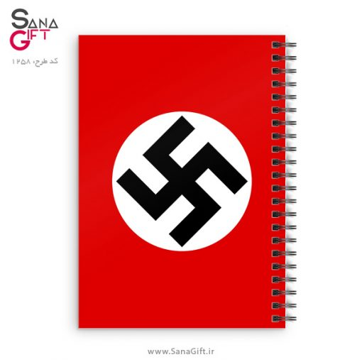 دفتر سیمی طرح پرچم نازی