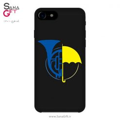 قاب موبایل طرح چتر زرد و شیپور آبی فرانسوی - HIMYM