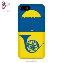 قاب موبایل طرح شیپور آبی فرانسوی و چتر زرد - HIMYM