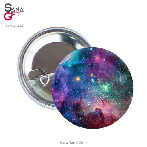 پیکسل طرح کهکشان – Galaxy