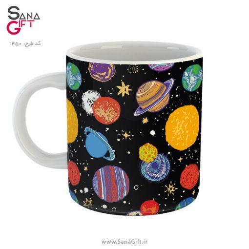 لیوان طرح سیاره های رنگی