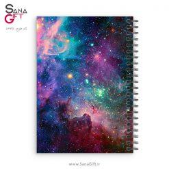 دفتر سیمی طرح کهکشان - Galaxy