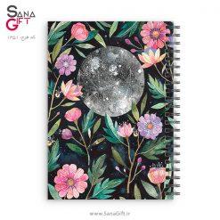 دفتر سیمی طرح ماه و گل