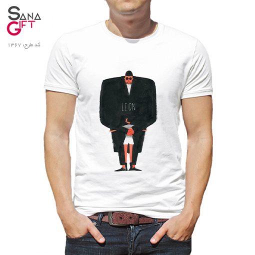تی شرت طرح نقاشی فیلم لئون - Leon