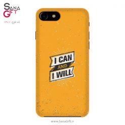 قاب موبایل طرح I CAN AND I WILL
