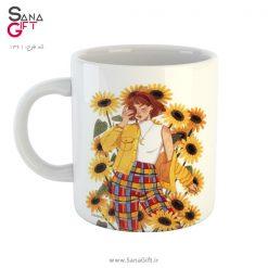 لیوان طرح نقاشی دختر آفتابگردان